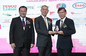 Chia Tai wins Innovative Agriculture Award, highlighting its expertise
