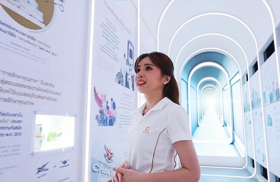 Chia Tai Experience Hall Virtual Tour